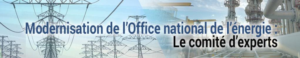 Le comité d'experts sur la modernisation de l'Office national de l'énergie s'apprête à entamer un dialogue avec les Canadiens